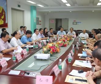 南医五院举办医联体成员单位院长座谈会 暨签署《对口帮扶协议》