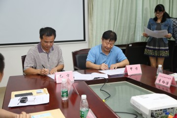 邹院长与15间基层医院负责人签署《对口帮扶协议》1